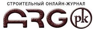 Argo-PK — строительный онлайн-журнал